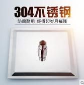 304不鏽鋼增壓浴室加壓大頂噴單頭淋浴 cf