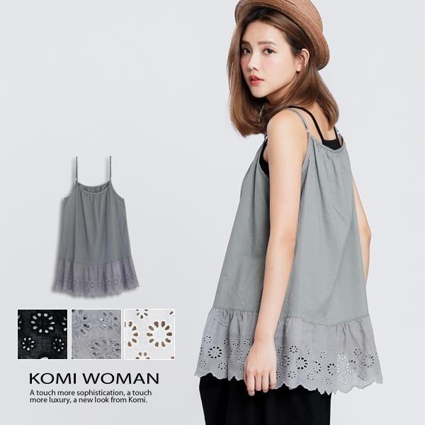 【南紡購物中心】KOMI-純棉織花細肩帶荷葉上衣.三色