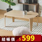 和室桌 茶几桌 折疊 桌【I0303】日式八角折疊和室桌(兩色) MIT台灣製 收納專科