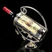 鋅合金紅酒架時尚葡萄酒架擺件不銹鋼酒托歐式創意鍍銀色酒架WL3892【衣好月圓】TW