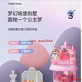 玩具娃娃屋房子女童公主城堡家家酒3歲6小女孩生日禮物【齊心88】