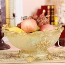 家用客廳水果盤歐式創意干果盤收納盤子簡約時尚家居裝飾品擺件 淇朵市集
