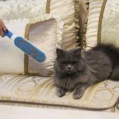 貓咪用品貓毛狗毛清理器一毛打盡衣服除毛粘毛刷毛神器寵物除毛器【新店開業,限時85折】