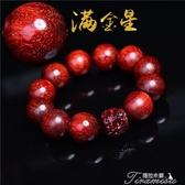 手串-十八羅漢貔貅四面佛紫檀木108顆佛珠情侶手鍊女 提拉米蘇
