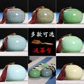 茶葉罐陶瓷玻璃鐵盒木制紫砂茶具小號便攜普洱茶葉禮盒密封儲茶罐