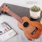 初學者兒童可彈奏小吉他21寸入門初學者樂器音樂玩具 yu5119【艾菲爾女王】