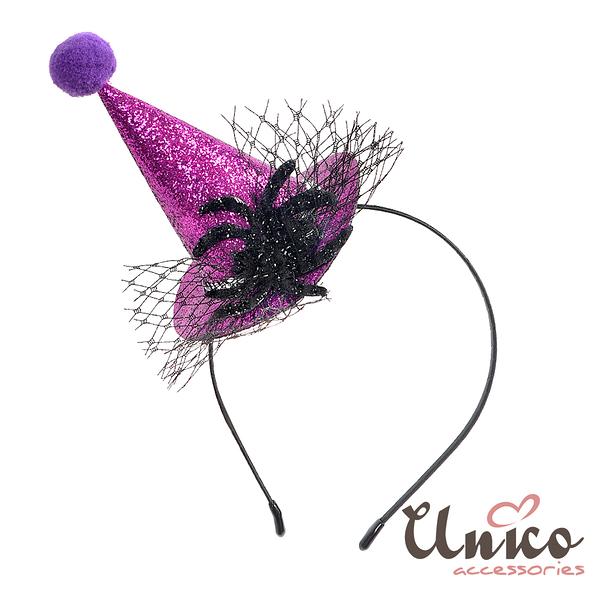 UNICO 新款萬聖節變裝派對髮箍-蜘蛛造型