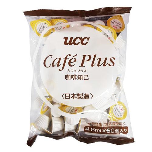 【奇奇文具】UCC Cafe Plus 奶油球4.5cc咖啡知己