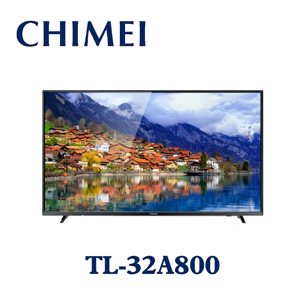 【奇美 CHIMEI】32型 多媒體液晶顯示器 TL-32A800【不含安裝】