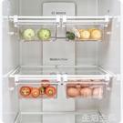 冰箱收納盒 冰箱內部隔板層收納盒抽屜式雞蛋食物保鮮掛架冷藏整理分層置物架 生活主義