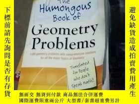 二手書博民逛書店The罕見Humongous Book of Geometry