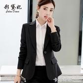 新款韓版修身大碼小西裝外套休閒時尚長袖西服女 卡布奇諾