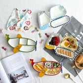 兒童餐盤創意陶瓷餐盤分格盤子飯盤餐具
