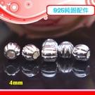 銀鏡DIY S925純銀材料配件/亮面刻紋南瓜珠4mm*3.5mm~適合手作串珠蠶絲蠟線/幸運繩(非合金)