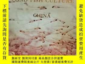二手書博民逛書店POND罕見FISH CULTURE in CHINA(中國池塘