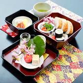 【即期票券 - 平日專用】北投日勝生 (加賀屋) 溫泉 - 任選日式 或 西式下午茶套餐