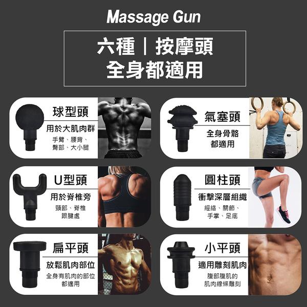 美國筋膜按摩槍 30段數6款按摩頭 頂級保固+送禮物 筋膜槍 肌肉按摩槍 按摩機