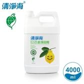 清淨海 環保廚房清潔劑(檸檬飄香) 4000ml