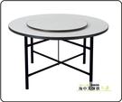 {{ 海中天休閒傢俱廣場 }} G-02 摩登時尚 餐桌系列 387-4 輕便型白碎石5尺圓桌