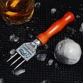 三頭錐 DELUXE  調酒冰錐 三叉戟 酒吧木柄鑿冰器 冰戳