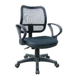 [奇奇文具]【潔保 辦公椅】P-111 網狀背泡棉坐墊/扇型扶手辦公椅