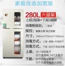 消毒櫃家用立式不銹鋼大容量碗筷消毒碗櫃 櫃式碗櫃   喵可可220V