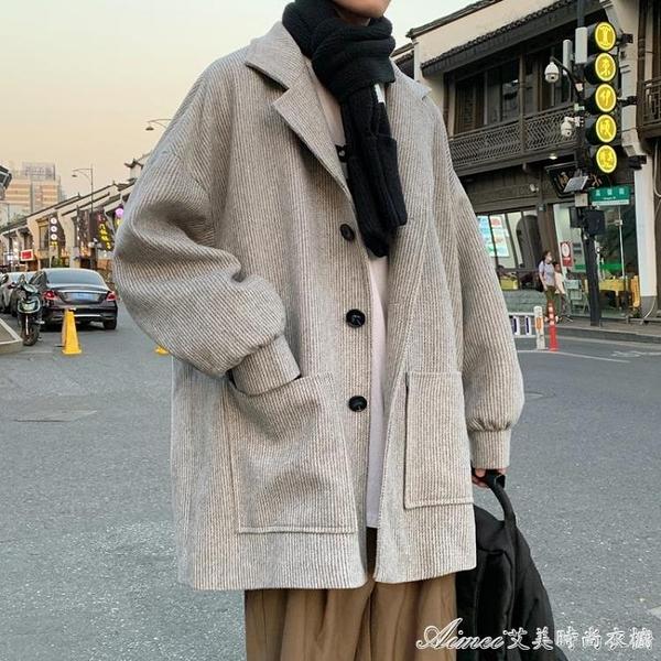 大衣外套風衣男中長款毛呢秋季燈芯絨大衣外套毛呢設計感韓版潮流帥 快速出貨