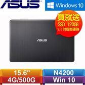 【送SSD硬碟】ASUS華碩Laptop X540NV-0021AN4200