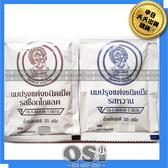 泰國皇家牛奶片 (現貨) 牛乳片 原味牛奶片/巧克力牛奶片25g | OS小舖
