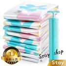 【Stay】真空壓縮收納袋 壓縮袋 收納袋 真空袋 棉被袋 衣物袋 真空壓縮袋 衣物收納袋【N03】