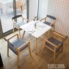 餐椅 現代簡約實木餐椅家用北歐餐桌椅子復古凳子靠背咖啡廳扶手休閒椅 ATF polygirl