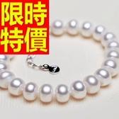 珍珠手鍊 單顆910mm-生日情人節禮物精緻時髦女性飾品53pe33【巴黎精品】