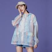 防曬衣服女長袖2021年夏季新款薄款百搭開衫寬鬆防紫外線透氣外套8