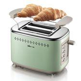 麵包機 小熊早餐機多士爐烤面包機烤吐司面包片機家用多功能全自動土司機  mks阿薩布魯