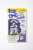 DHC紅嫩鐵素(30日份)【屈臣氏】