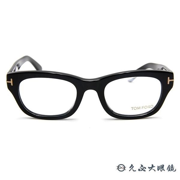 TOM FORD 眼鏡 TF5252 (黑) 經典框型 近視眼鏡 久必大眼鏡