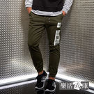 【8945】爆款圖騰布標抽繩束口休閒長褲(軍綠)● 樂活衣庫