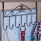 掛鉤免釘門上掛衣架毛巾架