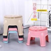 加厚凳子家用塑料凳茶幾凳兒童餐桌矮凳成人小板凳圓凳換鞋凳椅子