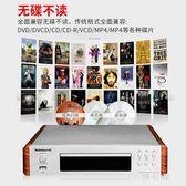 DV-525DVD影碟機 家用高清兒童EVD播放機 ZJ5968【雅居屋】