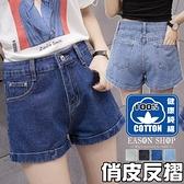 EASON SHOP(GQ1258)實拍純棉單寧百搭款多口袋褲腳捲邊收腰直筒牛仔褲女中腰短褲寬管熱褲A字休閒褲黑