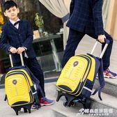 拉桿書包男孩8-12歲可背可拉兩用小學生個性爬樓防水拖拉書包WD時尚芭莎