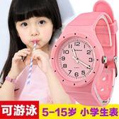 兒童手錶女孩男孩防水韓版果凍錶小學生手錶電子錶小孩手錶石英錶