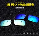超輕可上翻方形偏光太陽眼鏡夾片 男女近視眼鏡夾片 司機駕駛防紫外線潮墨鏡 掛鏡