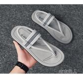 涼鞋男戶外百搭個性潮流簡約男士沙灘鞋韓版軟底室外兩用夾腳涼拖 布衣潮人