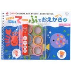 日本NICHIBAN三原色學習貼紙-海洋