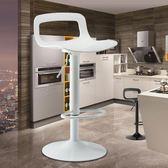 科潤 吧台椅現代簡約高腳凳子酒吧椅子家用靠背吧凳創意升降吧椅