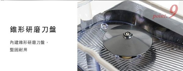【限時促銷】再享好禮4選1 Russell Hobbs英國羅素全自動研磨咖啡機20060-56TW