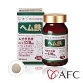 【AFC宇勝淺山】菁鑽鐵 120粒/瓶