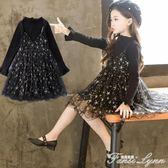 女童連身裙秋裝新款時尚洋氣兒童裝裙子公主裙韓版女寶寶女孩 范思蓮恩